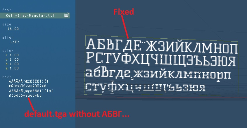 http://sgeproject.narod.ru/pics/Maratis/font.jpg